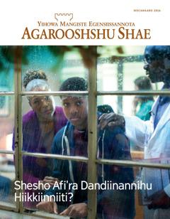 Agarooshshu Shae Kir. 5 2016 | Shesho Afiˈra Dandiinannihu Hiikkiinniiti?