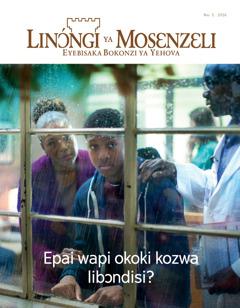 Linɔ́ngi ya mosɛnzɛli! No. 5 | Epai wapi okoki kozwa libɔndisi?