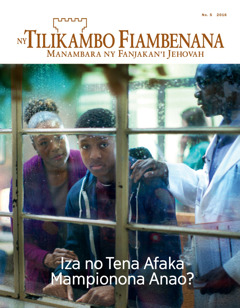 Ny Tilikambo Fiambenana No.5 2016   Iza no Tena Afaka Mampionona Anao?