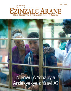 Ɛzinzalɛ Arane No. 5 2016 | Nienwu A Yɛbanyia Arɛlekyekyelɛ YɛaviA?