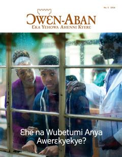 Ɔwɛn-Aban No. 5 2016 | Ɛhe na Wubetumi Anya Awerɛkyekye?