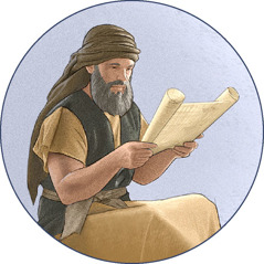 Joshua reads a scroll