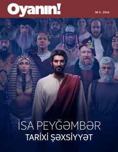 Oyanın № 5, 2016 | Did Jesus Really Exist?