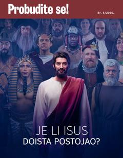 Probudite se! br.5/2016. | Je li Isus doista postojao?