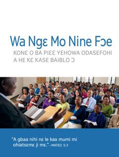 Asafo Mi Kpe He Nine Fɔmi Womi