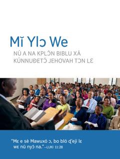 Kplé Agun Tɔn Sín Mɛylɔwema