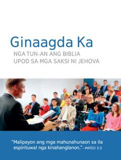 Imbitasyon Para sa mga Miting sang Kongregasyon
