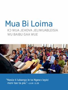 Toi Wue Gɔlei Jamaa Gomisia Va