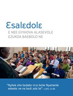 Asafo Debiezukoalɛ Ɛsalɛdolɛ Kɛlata