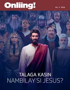 Onliing! No. 5 2016 | Talaga Kasin Nambilay si Jesus?