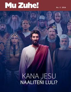 Mu Zuhe! No. 52016 | Kana Jesu Naaliteñi Luli?