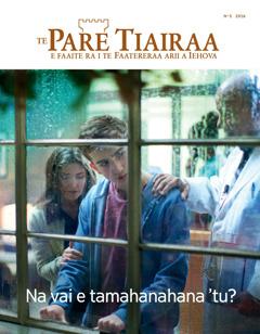 Te Pare Tiairaa No. 5 2016 | Na vai e tamahanahana 'tu?