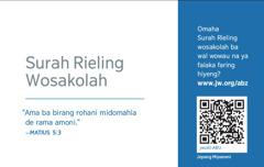 Kartu kontak jw.org he uiyharena