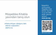 jw.org saytının vizit kartının arxası