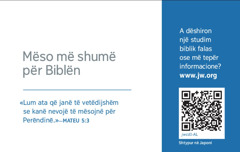 Ana tjetër e kartëvizitës për jw.org
