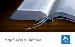 Sarong jw.org contact card na mahihiling an sarong Bibliya na nakabukas