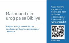 Likod kan jw.org contact card