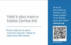 Mvus afefebe njomane ya jw.org