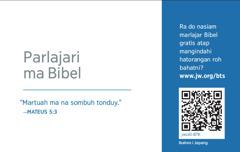 Alaman parpudi humbani kartu kontak jw.org