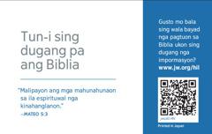 Likod sang jw.org contact card