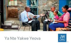 Kakadi kakwe jw.org apakuloleka Nte Wakwe Yeova akutungulula ulupwa lumwi isambililo lya Baibo