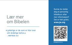 Baksiden av et jw.org-kontaktkort