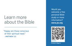 The back of jw card