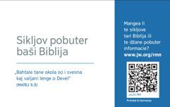 Paluni strana tari vizit-kartička baši jw.org