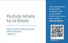 Kwabuse bwa kadi yezibahaza jw.org