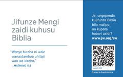Upande wa nyuma wa kadi ya mawasiliano ya jw.org