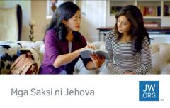 Jw.org contact card na may larawan ng isang Saksi ni Jehova na nagbabasa ng isang teksto sa isang tao
