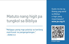 Likod ng jw.org contact card