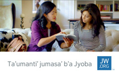 Ja b'a tarjeta b'a jw.org chikan jun ta'umanti' b'a Jyoba wan sk'umajelyi jun teksto b'a Biblia jun ixuk