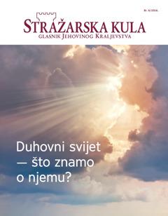 Stražarska kula br. 6/2016. | Duhovni svijet – što znamo o njemu?