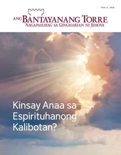 Ang Bantayanang Torre Num. 6 2016 | Kinsay Anaa sa Espirituhanong Kalibotan?