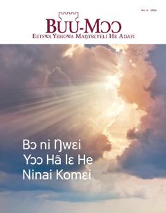 Buu-Mɔɔ No. 6 2016 | Bɔ ni Ŋwɛi Yɔɔ Hã lɛ He Ninai Komɛi