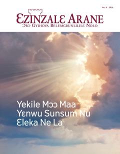 Ɛzinzalɛ Arane No. 6 2016 | Yekile Mɔɔ Maa Yɛnwu Sunsum Nu Ɛleka Ne La