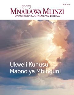 Mnara wa Mlinzi Na. 6 2016 | Ukweli Kuhusu Maono ya Mbinguni