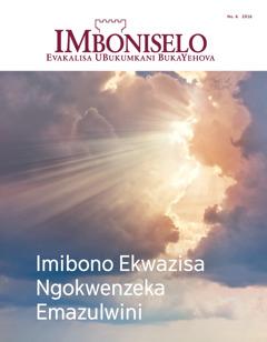 IMboniselo No. 62016 | Imibono Ekwazisa Ngokwenzeka Emazulwini