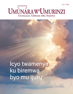 Umunara w'Umurinzi No. 6 2016 | Icyo twamenya ku biremwa byo mu ijuru