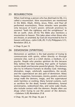 《明白聖經的道理》中的附注