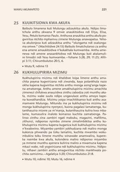 Mawu akumapeto a m'buku la Zimene Baibulo Limaphunzitsa