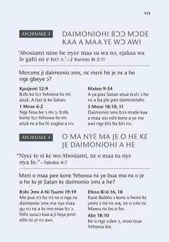 Munyu otihi nɛ ngɛ Tsɔɔ Wɔ womiɔ ní kasemi ko nyagbe