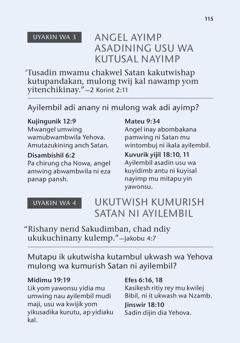 Mushet wa mu wiswimp wa buku Chitufundishinay