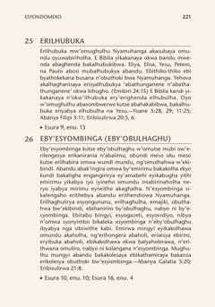 Esyondomeko omwa kitabu Yanga Thukangiriryaki