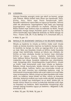Bitanda na buku Mateya ya Biblia