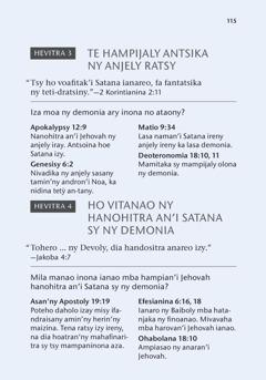 Famintinana toko iray ao amin'ny boky Ianarana