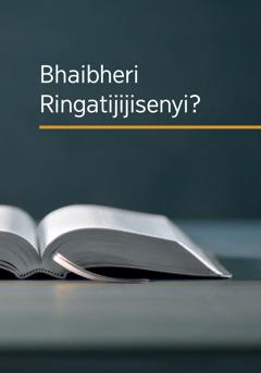 Bhaibheri Ringatijijisenyi?