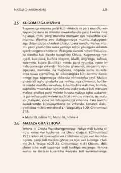 Mazgu ghakuumaliro m'buku lya Baibolo Likutisambizga Vichi