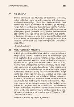 Mafala Yakuthumizira ya m'bukhu la Bibliya Limbapfunzisa